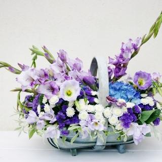 Blue Basket from Floralia - the best flower shop in Limerick